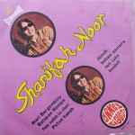 "Sharifah Noor & Orkes Zindegi – ""Sharifah Noor"""